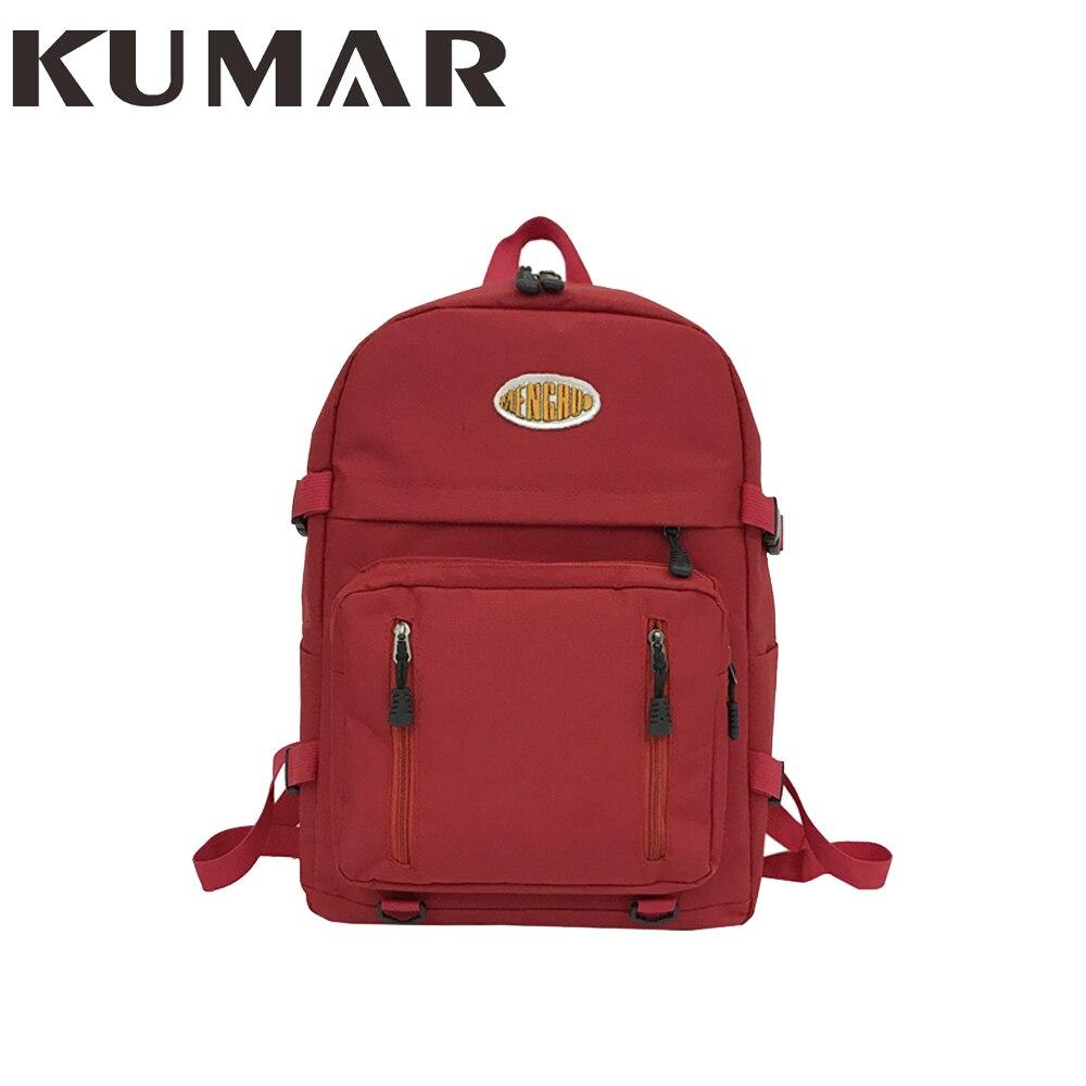 Модные школьные рюкзаки для девочек-подростков холст Для женщин ноутбук рюкзак женский милый Японии и корейский стиль рюкзак дорожные сумк... ...