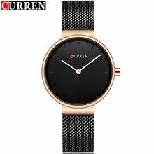 2018 Women's Fashion Dress Quartz Watch Curren Brand Luxury Gold Black Mesh Strap Bracelet Ladies Watches Gifts relogio feminino