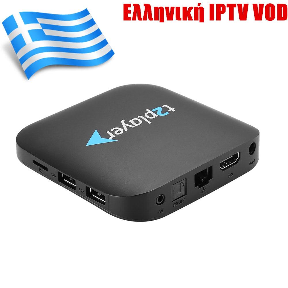 T2player grec Stable IPTV Subscritpion 1 an paquet Champion nova Sports ote VOD M3U APK HD série TV livraison gratuite sans taxe
