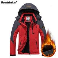 Mountainskin Women's Winter Inner Fleece Waterproof Hiking Jackets Outdoor Sports Warm Camping Trekking Skiing Coat Brand VB097