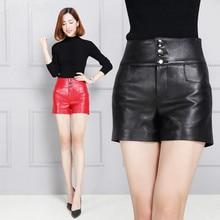 2019 Women High Waist Slim Leather Shorts KS45