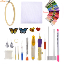 KOKNIT Magic Embroidery Stitching Punch Needle Tool Set Knitting Kit 50pcs Mix Colors Threads Cross Stitch Sewing