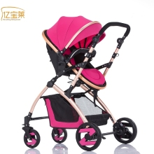 YIBAOLAI Anti shock Wheelchair 360 degree pivot rotation prams adjustable folding with a Umbrella baby stroller