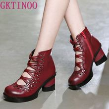 GKTINOO 2019 New Cross-tied Fashion Sandals Women Shoes Holl