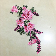 1pc Embroidery 3D Pink Flowers Collar Lace Polyester Fabric Craft ,DIY Handmade Colorful Collars Material Sewing Patches