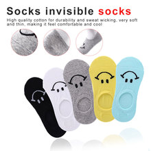 New Arrival Beautiful Unisex Comfortable Stripe Cotton Sock Slippers Short Ankle Socks Hot Sale
