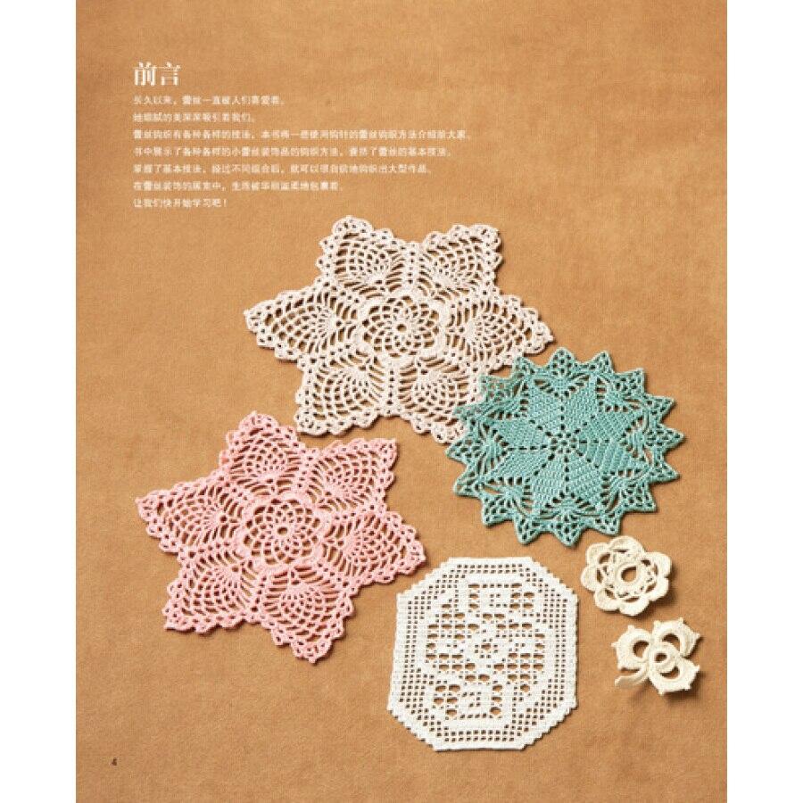 Rendas de Crochê tricô padrões Livro A