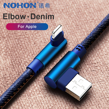 NOHON 90 Degree Denim USB Charge Cable For iPhone X XS MAX XR 8 7 6 6S 5 5S Plus Lighting Charging Data Cable For Ipad Mini 1 2M