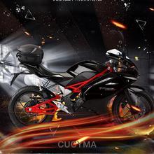 Мотоцикл топливный мешок руки мотоциклетные многоцелевой заднего сиденья универсальная сумка