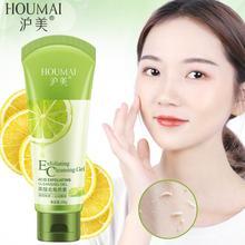 Отшелушивающие скрабы для лица с фруктовыми кислотами, отбеливающий крем для кожи лица, уход за кератином, средство для удаления омертвевшей кожи