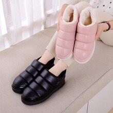 Pantoufles à la maison d'hiver pour femmes hommes amoureux chaussures pu imperméable chaud thermique chaussures de neige d'hiver chaussures corail enceintes coton pantoufle