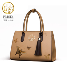 Pmsix 2017 Chinese Style Designer Brand Women Bags Luxury Women's Embossed Butterfly Handbag Banquet Bags Deluxe/Khaki P120031
