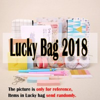 2018 Lucky Bag Lovely School Stationery Set Sticker Planner Sketchbook Gel Pen Washi Tape Pencil Bag