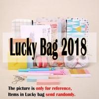 2018 Lucky Bag Lovely School Stationery Set Sticker Planner Sketchbook Gel Pen Washi Tape Pencil Bag