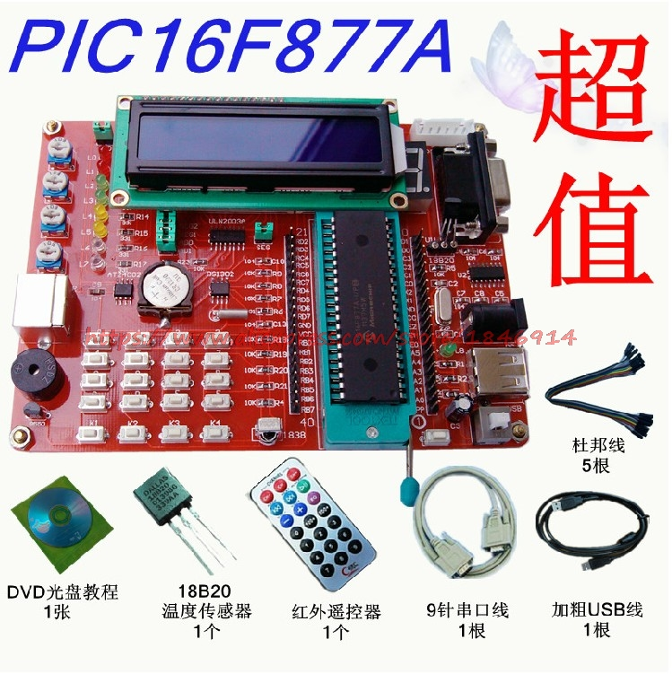 HJ-5G PIC MCU Learning Board Experiment Board PIC Microcontroller Development Board 16F877A