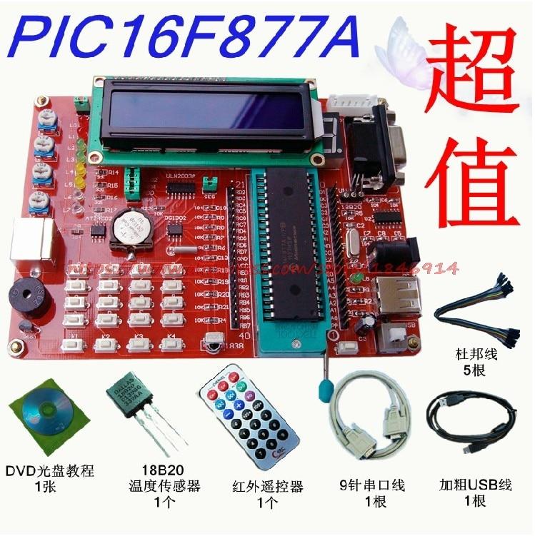 HJ-5G PIC MCU lernen bord Experiment board pic-mikrocontroller entwicklung bord 16F877A