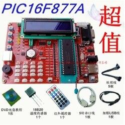 HJ-5G PIC MCU tablero de aprendizaje Placa de experimento PIC Placa de desarrollo del microcontrolador 16F877A