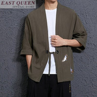 Kimono cardigan men japanese obi male yukata japan kimono men japanese fashion male haori obi samurai clothing DD623 L