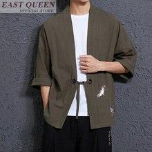 Кимоно Кардиган Мужчины японского Оби мужской юката Япония Кимоно мужчин японский Модные мужские хаори Оби одежда самураев DD623 L