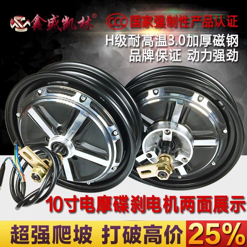 10 pouces moto électrique voiture électrique batterie roue moyeu moteur 48 V 36 V 60 V 72 V 800 W 1000 W haute puissance modifié roue arrière