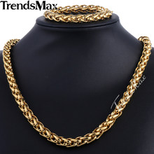 Trendsmax Brand Jewelry Set 9.5mm Gold-color Wheat Braided Link Stainless Steel Necklace Bracelet Mens Girls Chain Fashion KS215(Hong Kong,China)