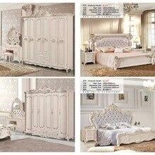Современная Европейская кровать из твердой древесины, модный резной кожаный французский спальный набор, мебель king size HC005