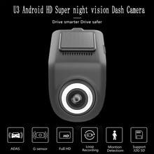 1080P HD Car Driving Recorder Wifi Hidden-recorder Automatic Digital Video Recorder for Android Multimedia Player(China)