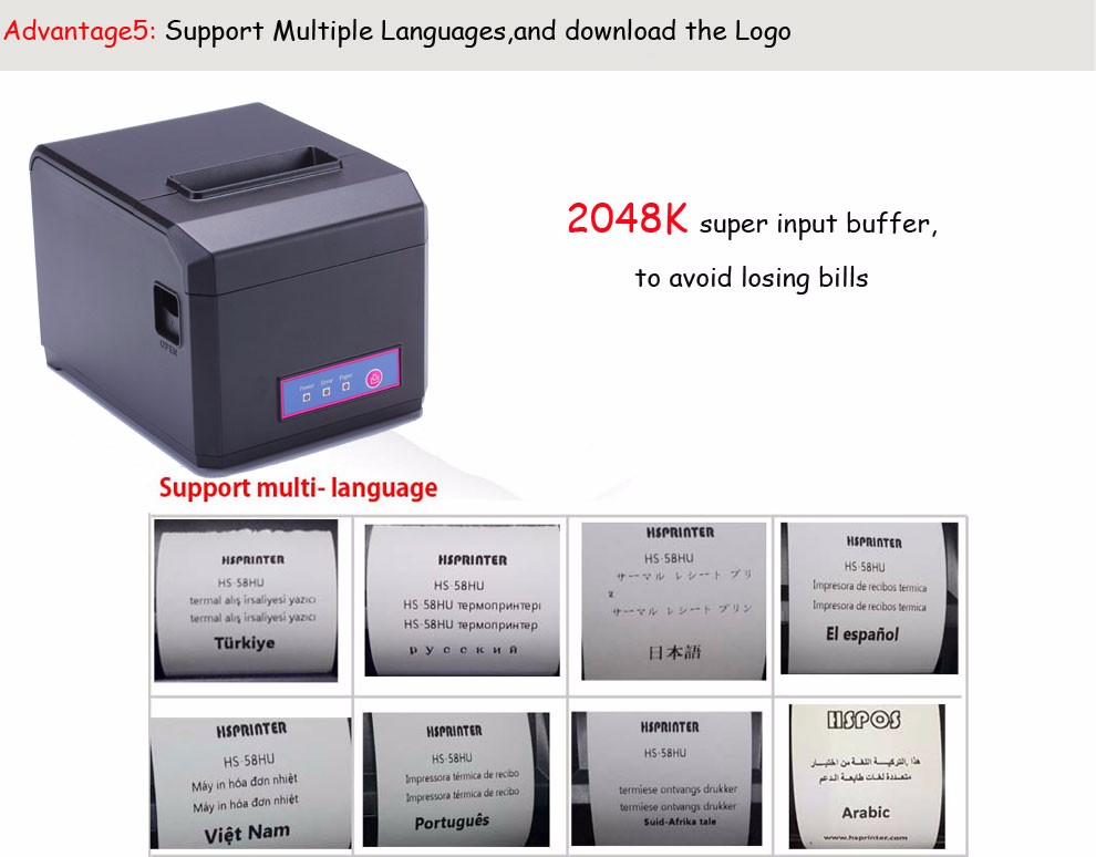 HS-E81 thermal Receipt Printer (6)