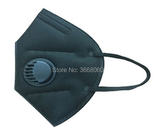 5pcs KN95 black color vertical folding nonwoven valved dust mask mouth PM2.5 disposable respirator with valve