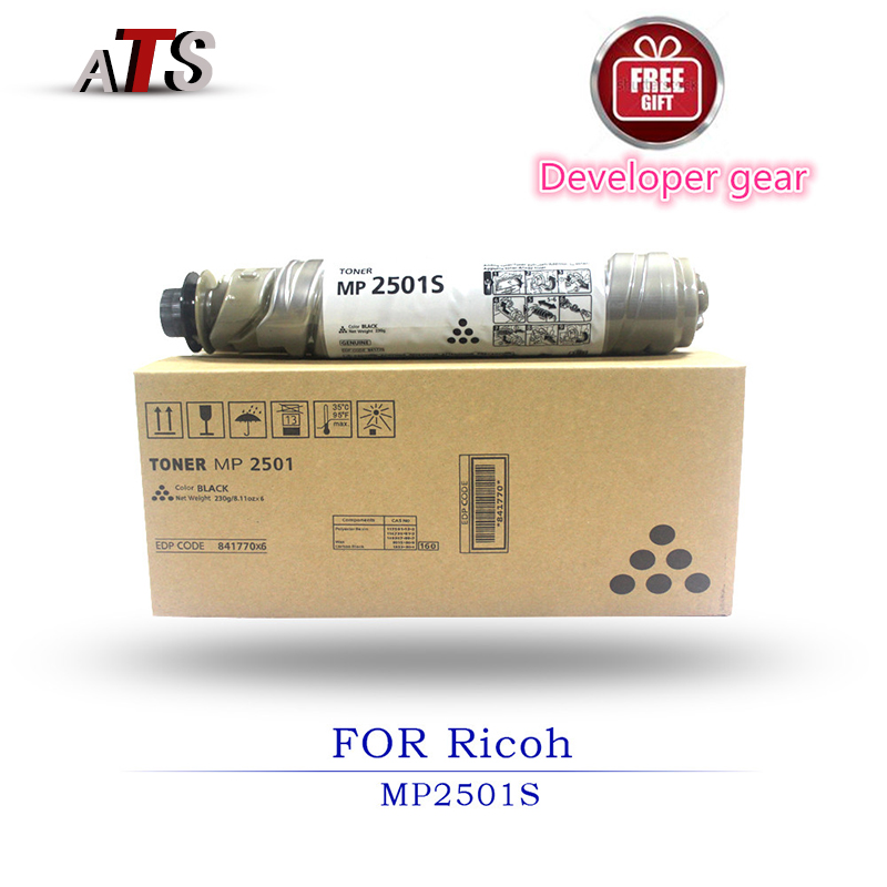 230g / pcs Printer Supplies מחסנית טונר עבור Ricoh MP 2501S 2501 2013 1813 2501 2001 Compatible Copier Parts Office Electronics