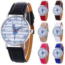 2016 New Arrival Trend Informal Spherical Dial Music Spectrum Sample Ladies Girl PU Leather-based Band Quartz Wrist Watch