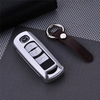 Aluminum Alloy Key Shell Holder Car Key Case Key Cover case Key Shell For Mazda CX 5 CX 7 Atenza Alexa Auto Accessories