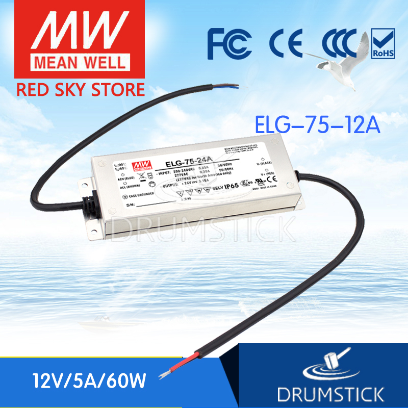 (Only 11.11)MEAN WELL ELG-75-12A-3Y (2Pcs) 12V 5A meanwell ELG-75 12V 60W Single Output LED Driver Power Supply A type