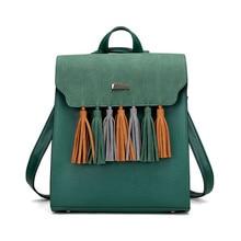 XINIU Для женщин кожаный рюкзак яркий Вышивка Крестом Пакет Колледж Tassel0 путешествия рюкзак Mochila Mujer Бесплатная доставка #360