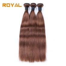 Предварительно окрашенная прямая волна 2/3 Связки Перуанских человеческих волос Bundles # 4 Темно-коричневый Non Remy Royal Hair Extension