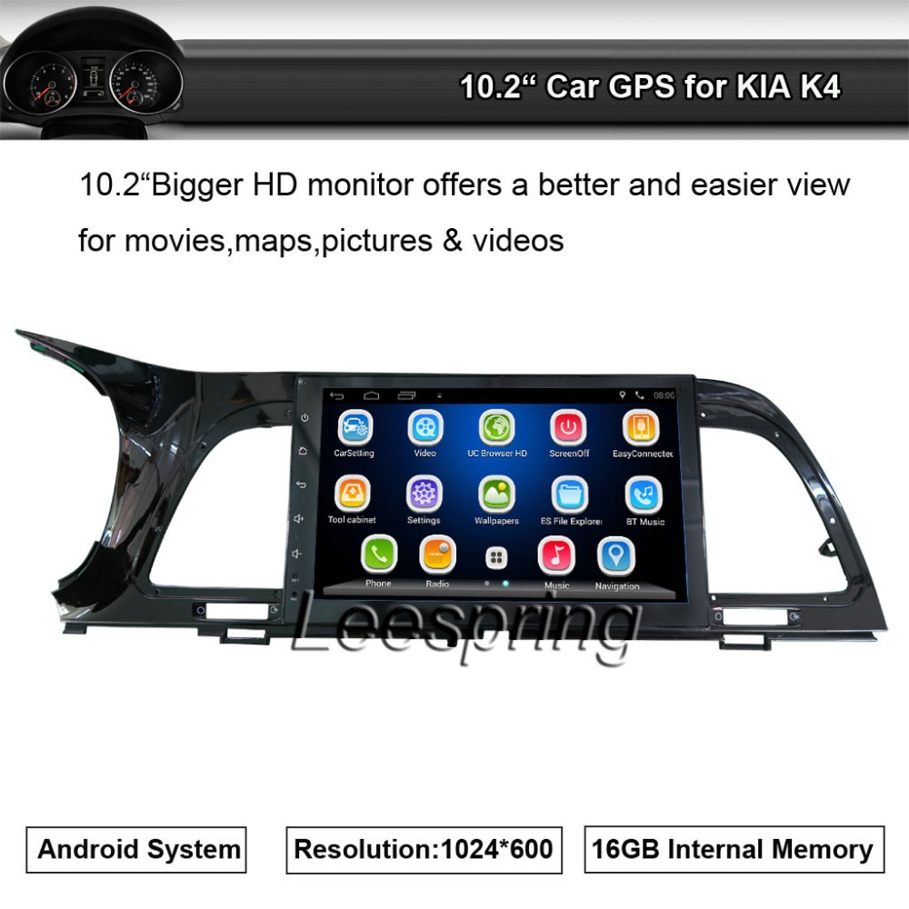 Car Stereo Raido Player Apply to KIA K4 Built-in GPS Bluetooth WIFI support Smartphone Mirror-link Android App download