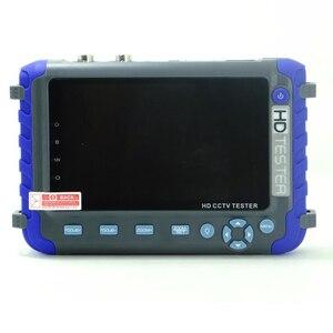 Image 4 - מקצועי אבטחת CCTV בדיקות כלי IV8C 5 אינץ TFT LCD 5MP AHD TVI 4MP CVI CVBS טלוויזיה במעגל סגור מצלמה בודק צג תמיכת PTZ UTP