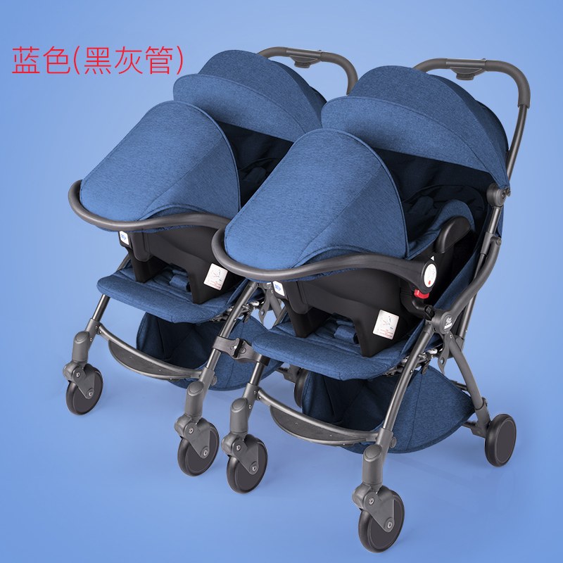 Multifunctional Twin Baby Stroller 0-3 Years Old Baby Detachable Lightweight Folding Can Sit Double Car