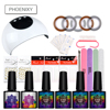Full Manicure Set With 24W Lamp With Gel Nail Polish Set 4Pcs 8ml Nail Polish Gel Varnish Semi Permanent Tools For Nails Kit 1