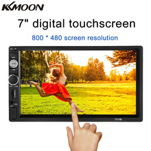 Double 2 Din Car Audio 7'' Universal Car Autoradio MP5 Player BT HD Touch Screen Video Entertainment USB/TF FM Aux Input
