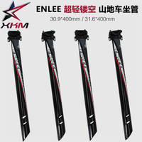 ENLEE 30.9mm/31.6mm 400mm Bike Seat Post Aluminum Alloy MTB Mountain Road Bicycle Seatpost Cycling Light Weight Straight Top
