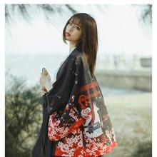 Kimono Cardigan Beach Clothing