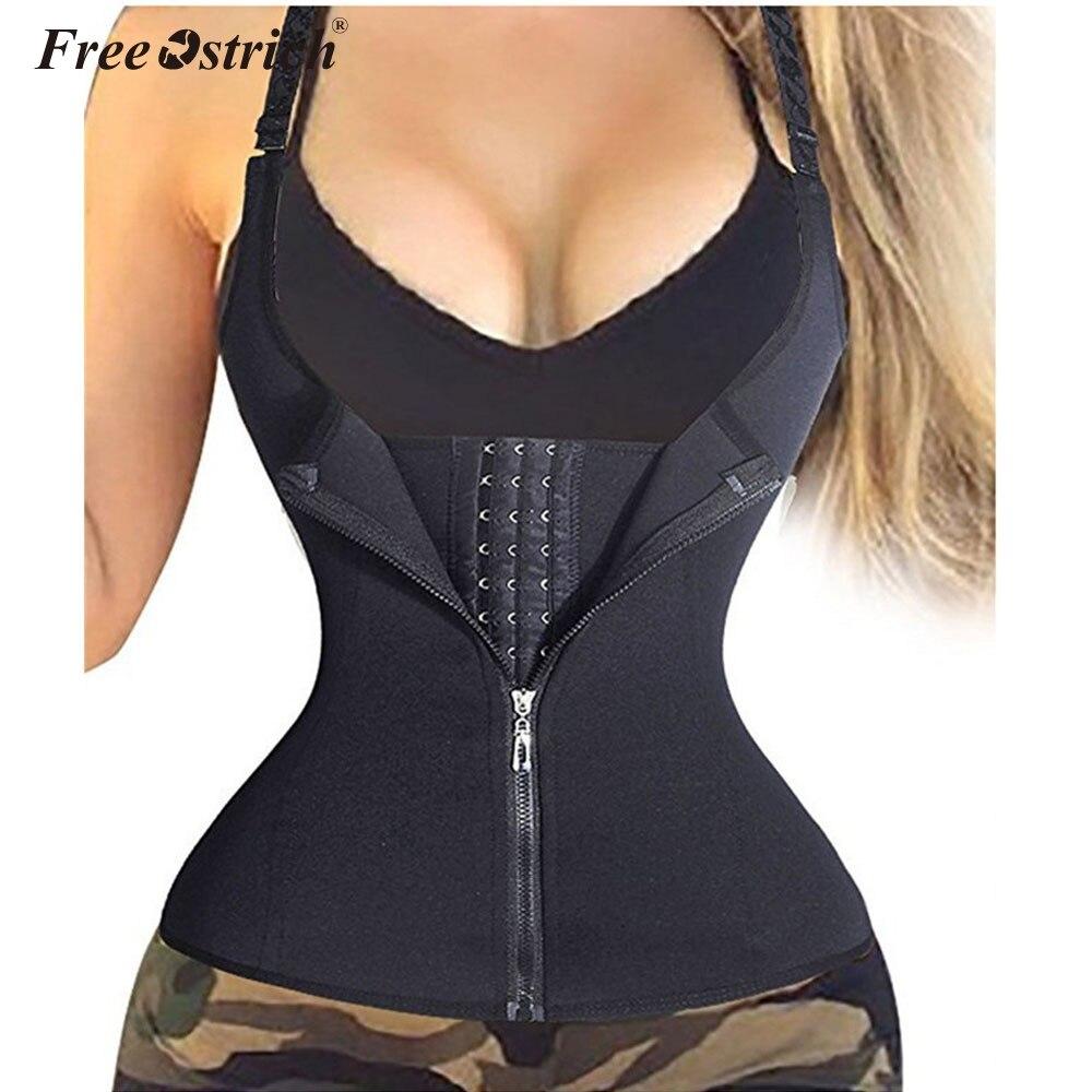 Free Ostrich Strap Waist Trainer Vest Corset Women Zipper Hook Body Shaper Waist Cincher Tummy Control Slimming Shapewear N30