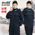 Unisex Warm Cotton Clothing Coveralls Autumn and Winter Work Clothes Jumpsuit, Free Shipping