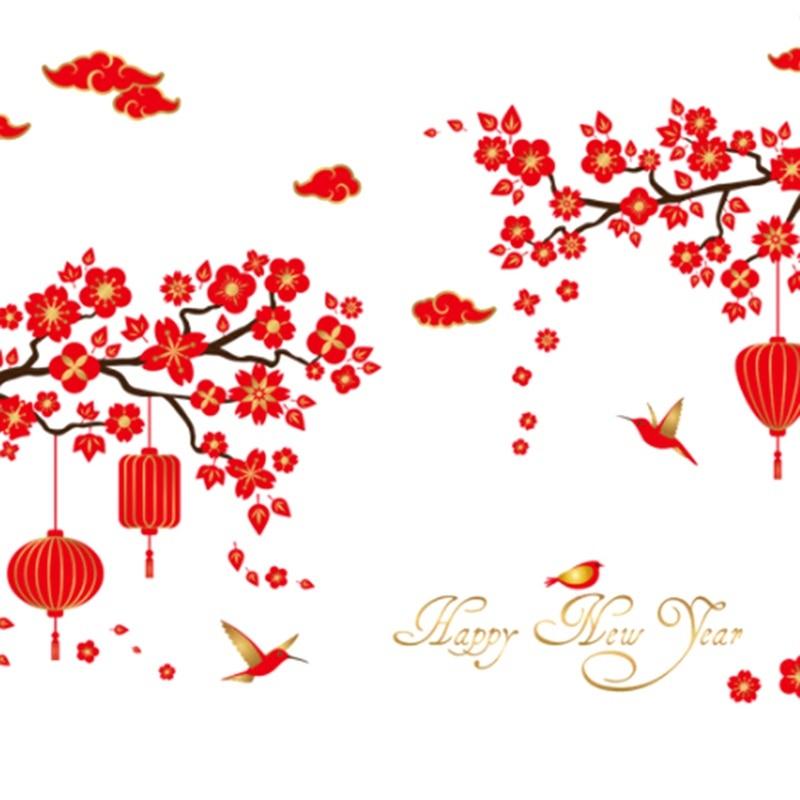 Китайский Стиль счастливого Нового года Красный Цветок фонарь облако DIY дома окна декоративные наклейки самоклеющиеся Наклейка на стену