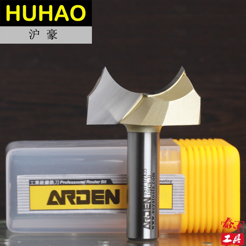 Dragon Ball Bit Point-cut Round Over Groove Bits One Beaded curve Arden Router Bit - 1/2*1/4 Shank - Arden A0906198