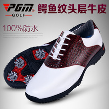 freeshipping Counter same 2016 new PGM golf shoes with spikers men's golf shoes highquality waterproof anti-slip sneakers