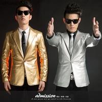 Gold Blazer For Men Gold Silver Leather Blazer 2015 New Costumes Club Singer Stage PU Leather Silver Gold Jacket Blazer Men