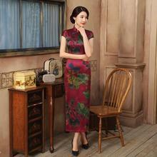 Китайские традиционные костюмы Женское атласное облегающее платье ретро печати Cheongsam Тан костюм соблазнительное кимоно размер S-3XL
