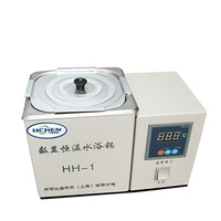 HH 1 Digital Lab Thermostatic Water Bath Single Hole Electric Heating 220V Laboratory Supplies